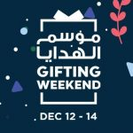 Gifting Weekend offers - Dubaisavers