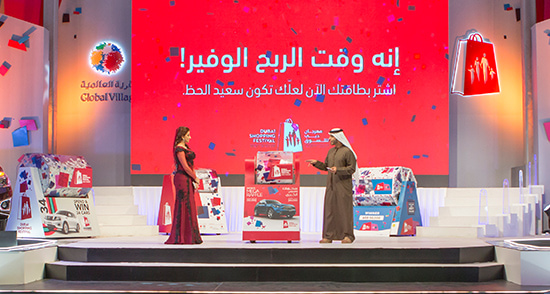 Guide to DSF 2020 Raffles & Prizes for the lucky shoppers - Dubaisavers