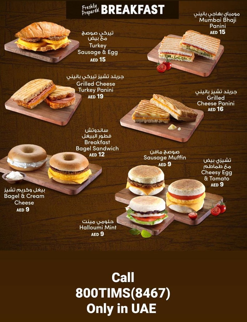 Tim Hortons  Donuts day offers - Dubaisavers