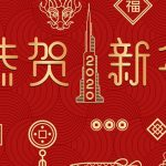 Dubai Mall Chinese New Year offers - Dubaisavers