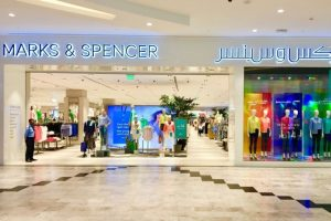 Marks & Spencer opens at Festival Plaza, Jebel Ali - Dubaisavers