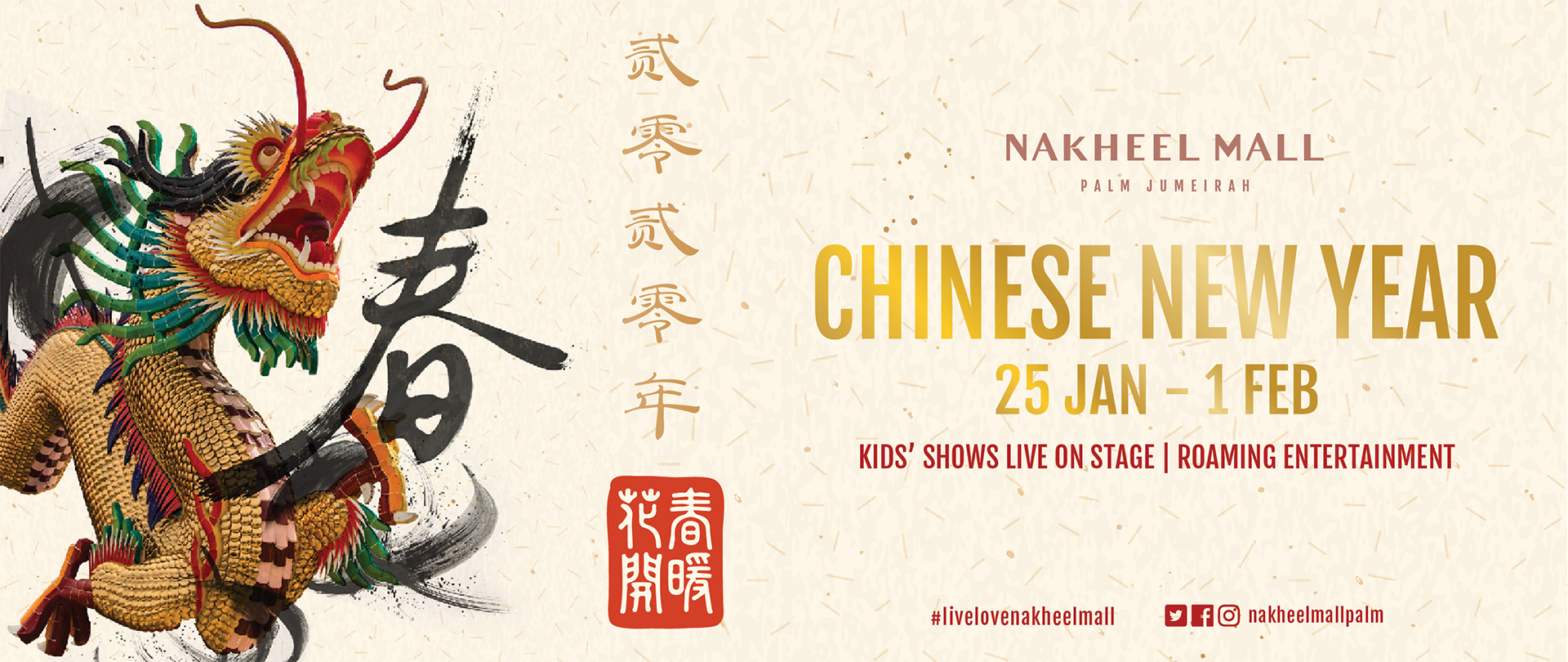 Celebrate Chinese New Year at Nakheel Mall - Dubaisavers