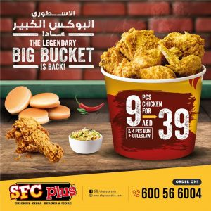 SFC Plus Big Bucket Offer - Dubaisavers