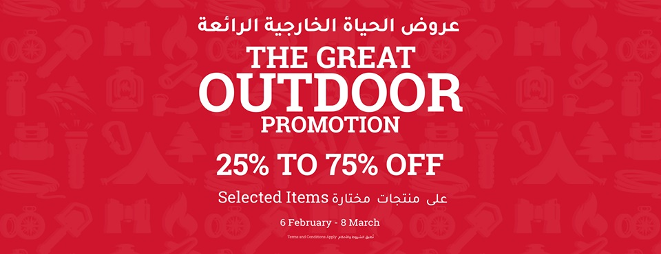 ACE The Great Outdoor Promotion - Dubaisavers