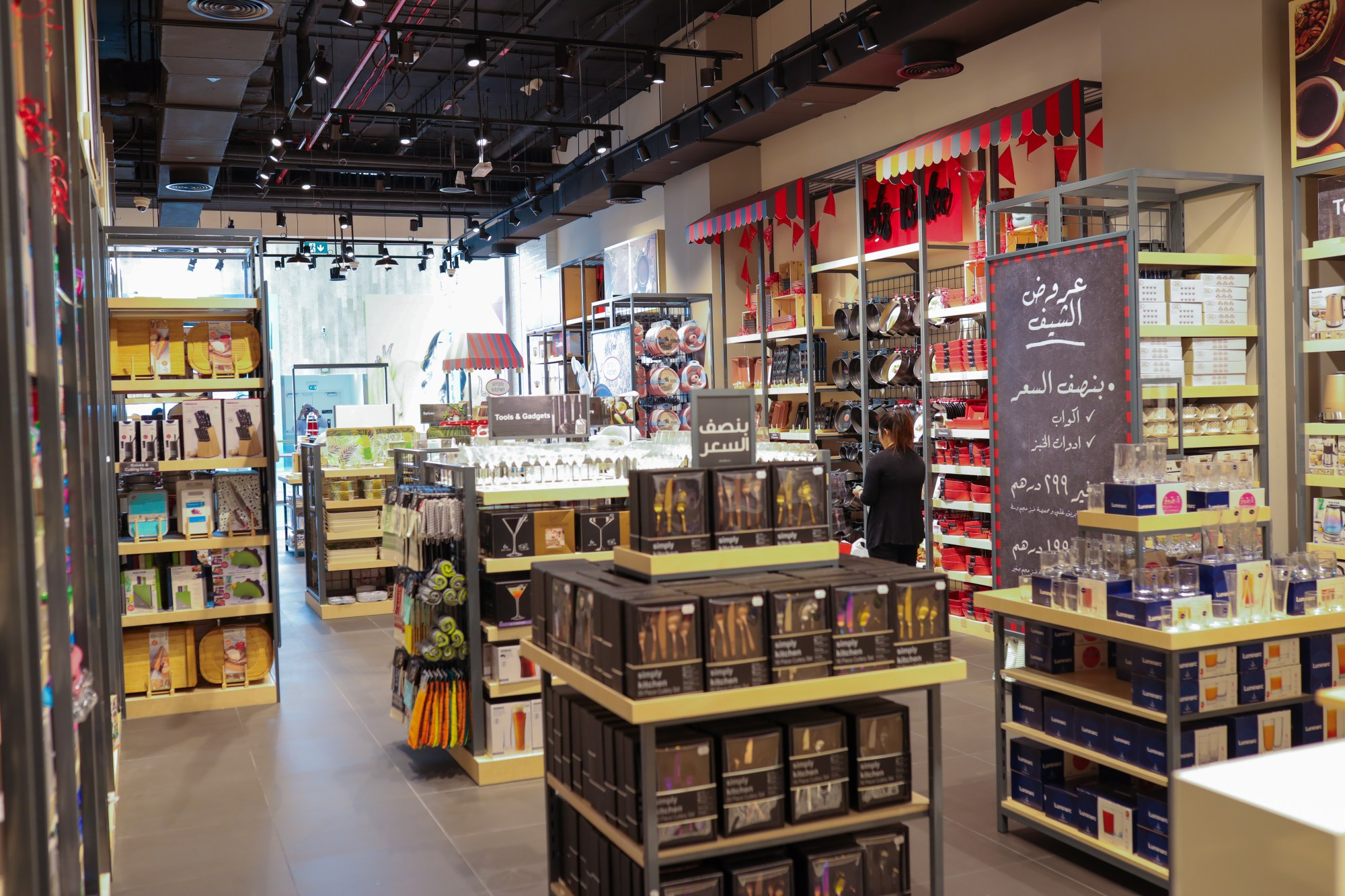 Simply Kitchen, specialty store opens at Festival Plaza - Dubaisavers
