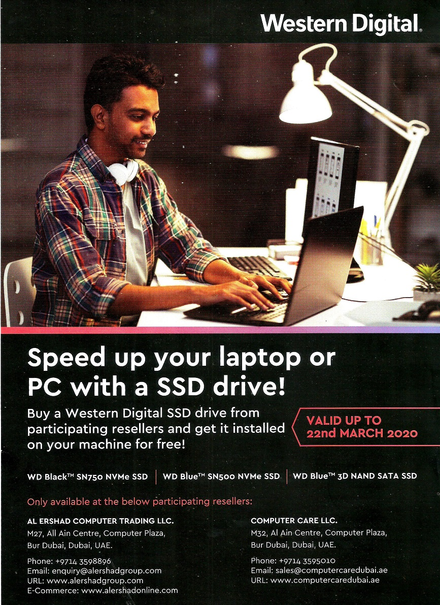 Western Digital SSD Drive Upgrade Promotion - Dubaisavers