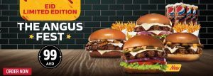 Hardees Eid offers - Dubaisavers
