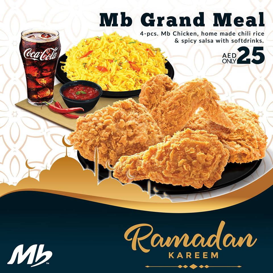 Marrybrown Ramadan Grand offer - Dubaisavers