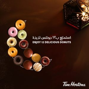 Tim Hortons Ramadan offers - Dubaisavers