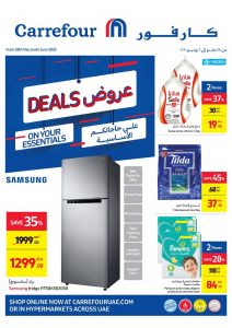 Carrefour Essential deals Catalog - Dubaisavers