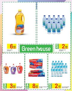 Green house offers - Dubaisavers