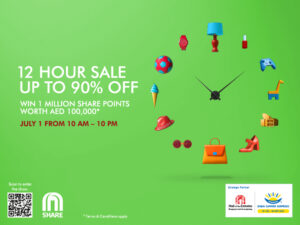 Mall of the Emirates 12 hour sale