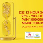 Mall of the Emirates 12 Hour DSS sale - Dubaisavers