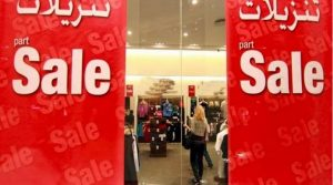 Big Sale 2020 : Sharjah to witness a Massive 4 day sale - Dubaisavers