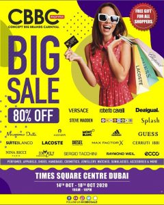CBBC Big sale - Dubaisavers