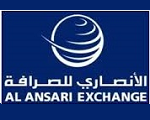 Al Ansari Exchange offer - Dubaisavers