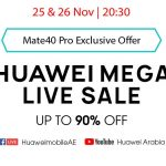 Huawei Mega Live Sale offers up to 90% discounts - Dubaisavers