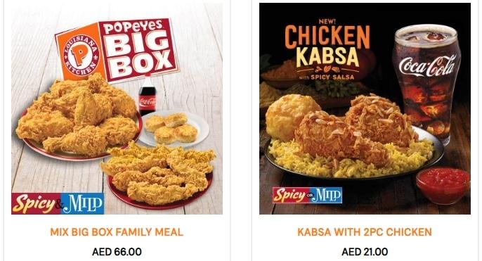 Popeyes Ramadan deal - Dubaisavers
