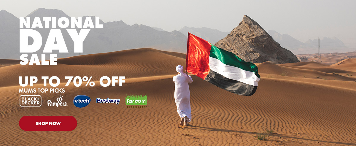 Sprii UAE National Day Sale - Dubaisavers