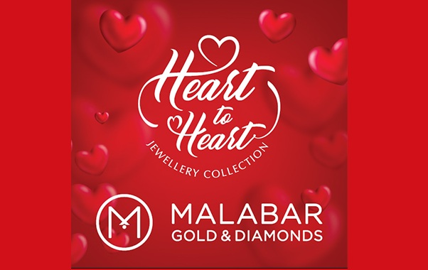 Malabar Gold & Diamonds Valentine's Day Promotion - Dubaisavers
