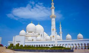 Abu Dhabi City Tour for Up to Four from Iconic Tourism - Dubaisavers