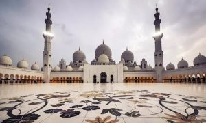 Abu Dhabi City Tour for One, Two or Four with Luxury Tours - Dubaisavers