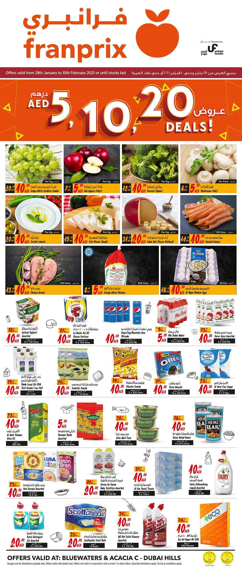 Franprix AED 5,10 and 20 offers - Dubaisavers