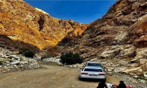 Wadi Shees Mountain Sharing Pick-Up Tour for Up to Ten at Time Tourism - Dubaisavers