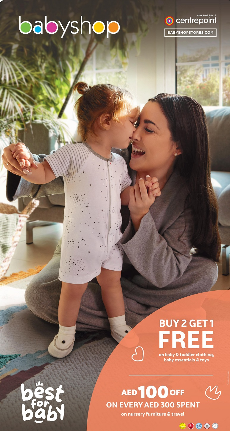 Babyshop Best for Baby Promotion - Dubaisavers