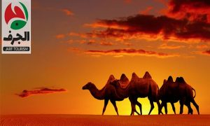 Evening Desert Safari by Al Jarf Tours - Dubaisavers