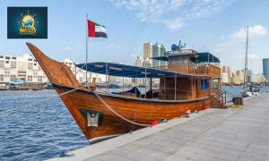 Evening Dhow Cruise with Dinner by Al Hoot Floating Restaurant - Dubaisavers