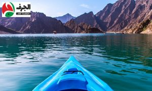 Hatta Mountain Tour + Home Pick & Drop by Al Jarf Tours - Dubaisavers