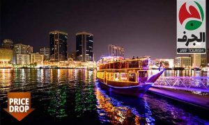 2 Hour Dhow Cruise by Al Jarf Tours - Dubaisavers