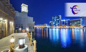 Al Seef 120-minute Dhow Cruise & Dinner by Dream Tours - Dubaisavers