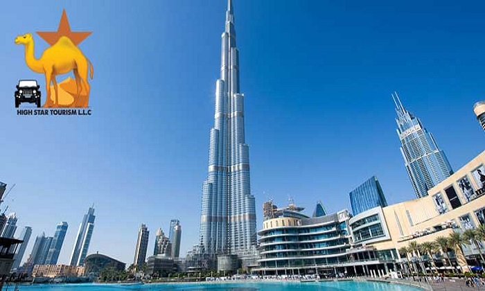 Private Dubai City Tour + Dubai Pick & Drop by High Star Tourism - Dubaisavers