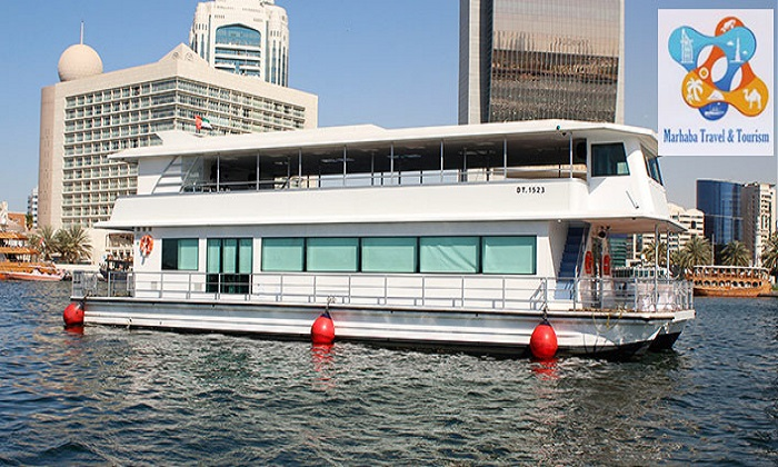 2-Hour Luxury Catamaran Marina Cruise from Marhaba Dubai Tours - Dubaisavers