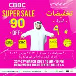 CBBC Super Sale - Dubaisavers