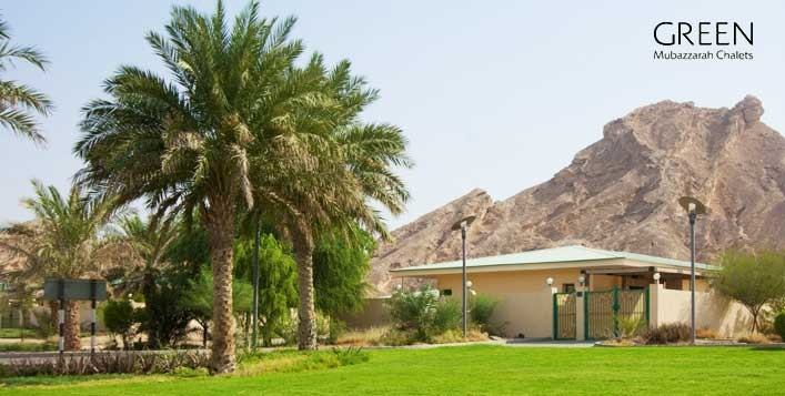 Stay amidst nature at Green Mubazzarah Al Ain - Dubaisavers