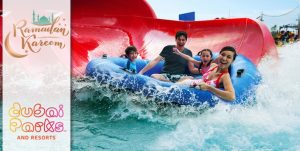 This Ramadan gather with family and friends at LEGOLAND Water Park - Dubaisavers