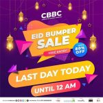 CBBC Eid Sale- Last day! - Dubaisavers