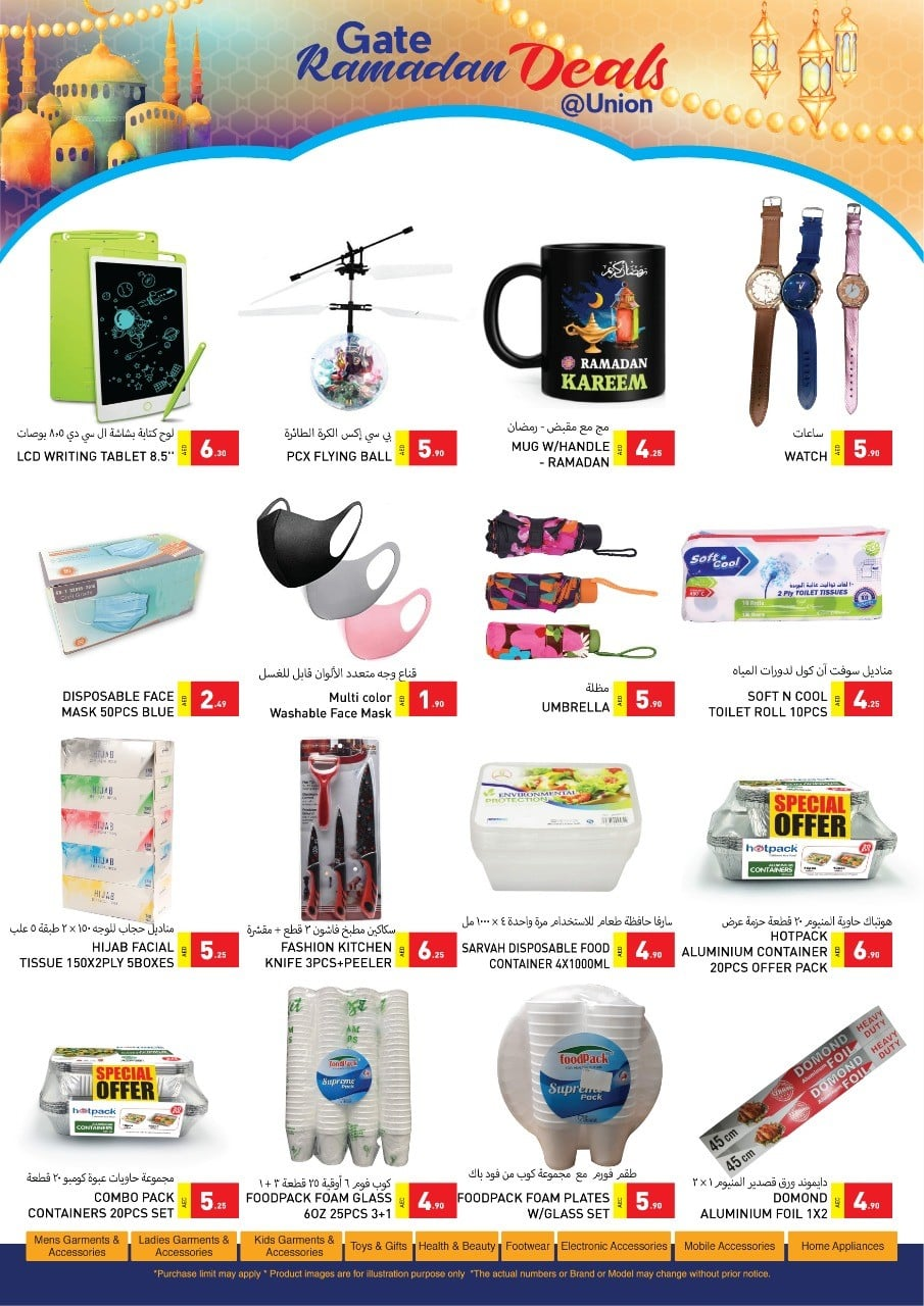 GATE Department Store Ramadan Offers - Dubaisavers