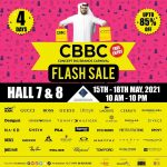 CBBC Flash Sale - Dubaisavers