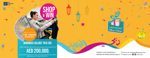 Dubai Shopping Malls Group Eid Promotion - Dubaisavers